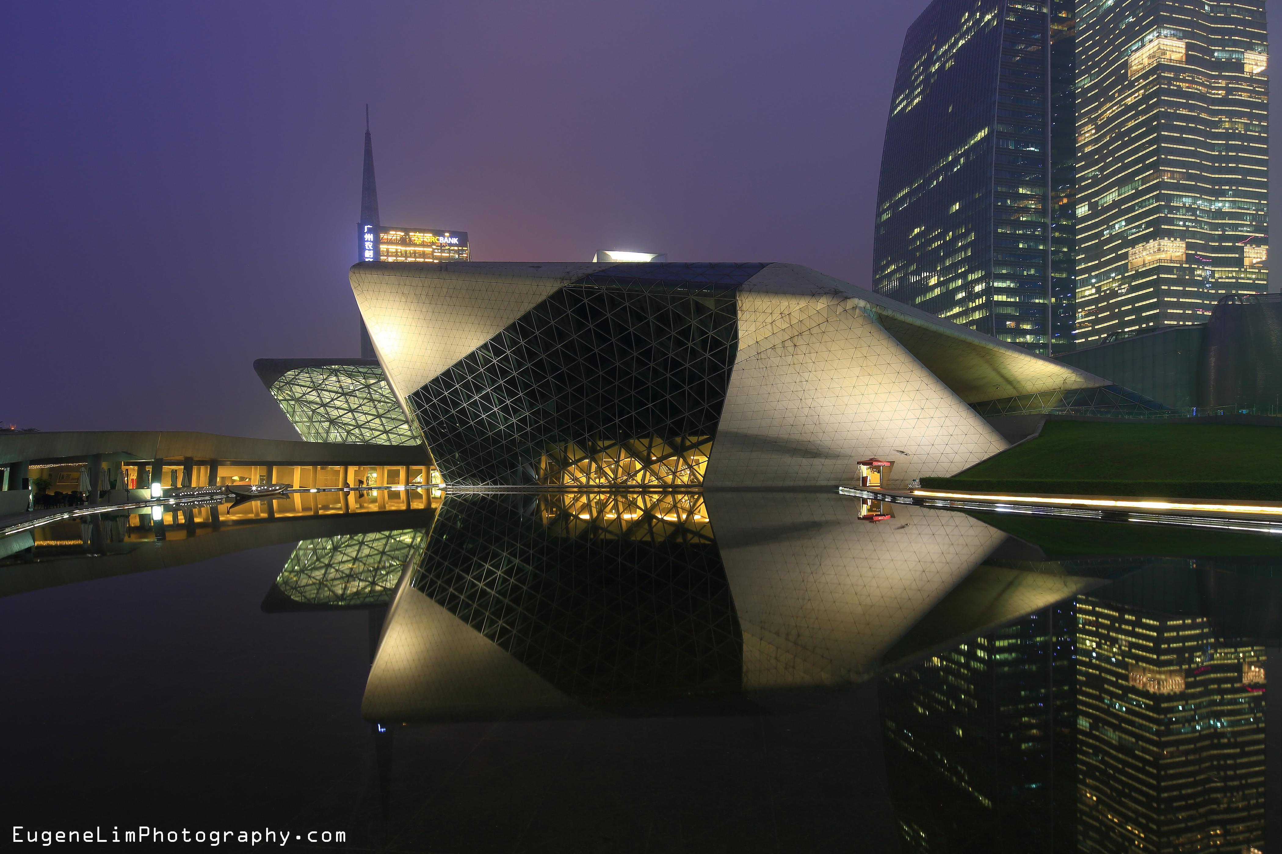Guangzhou Opera House à Guangzhou, Chine