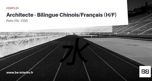 ARCHITECTE - BILINGUE CHINOIS-FRANÇAIS
