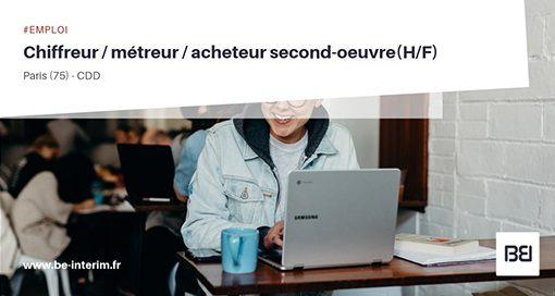 CHIFFREUR MÉTREUR / ACHETEUR SECOND-OEUVRE