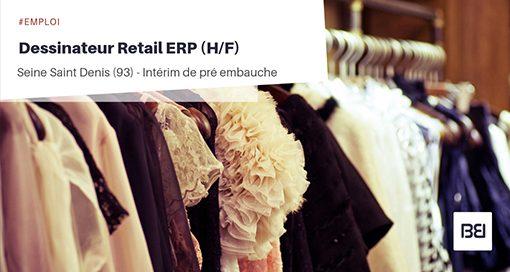Dessinateur Retail ERP
