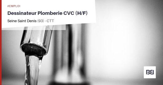 DESSINATEUR PLOMBERIE CVC