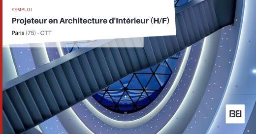 PROJETEUR EN ARCHITECTURE D'INTÉRIEUR
